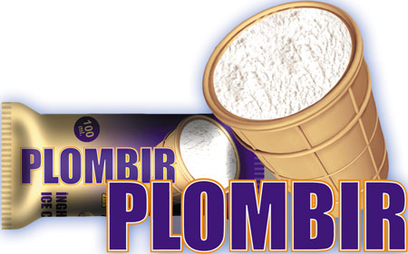 plombir-pahar-ambalat-(1)